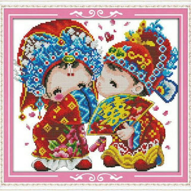 Paket Kristik Chinese Wedding