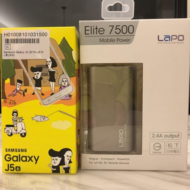 samsung Galaxy J5(2016)+行充