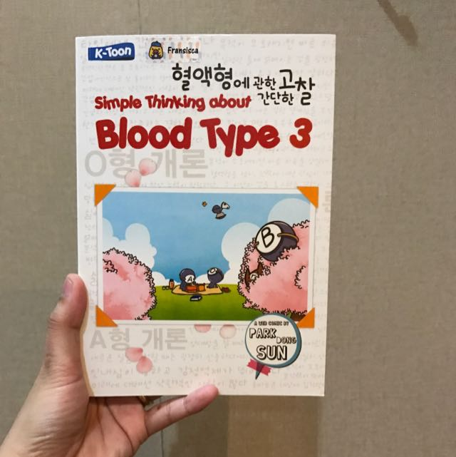 Simple Thinking About Blood Type Jilid 3