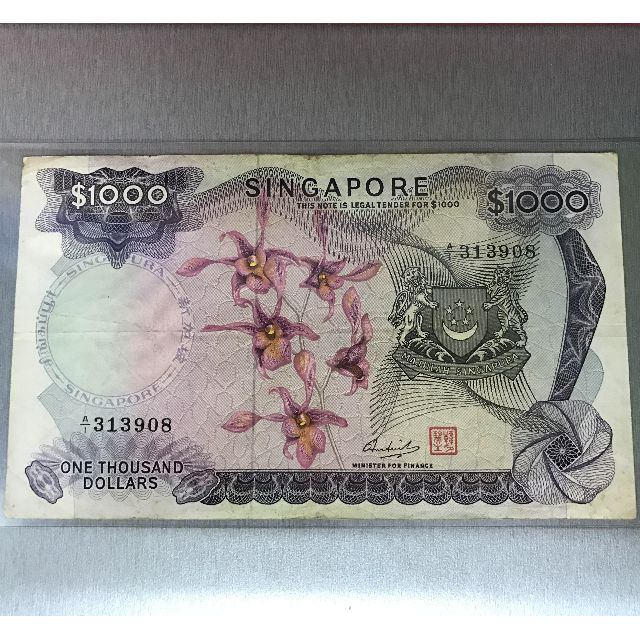 Singapore Orchid Series $1000 Banknote