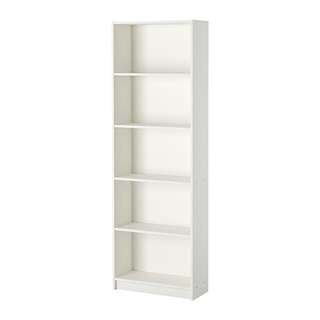 GERSBY Bookcase (White)