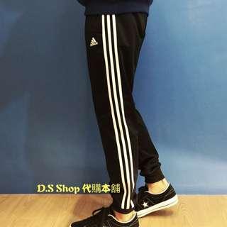 (D.S) Adidas ESS 3S TRICOT 基本款 黑白 百搭 三條線 縮口 運動褲 男生 BK7396