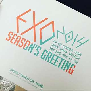 EXO 2014 season's greetings