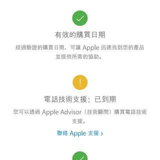 iPhone 6s Plus 64 G 太空灰