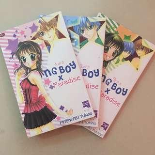 NG Boys X Paradise - Miyawaki Yukino