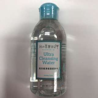 My Beauty Diary Ultra Cleansing Water 100ml
