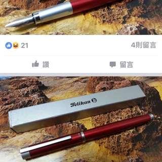 🚚 百利金Technixx鋼筆