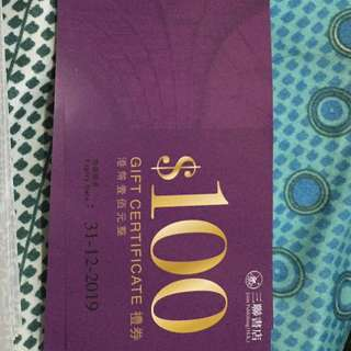 三聯書卷10張$100 9折放
