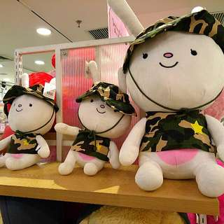 Descendants Of The Sun Rabbit Plush Toy