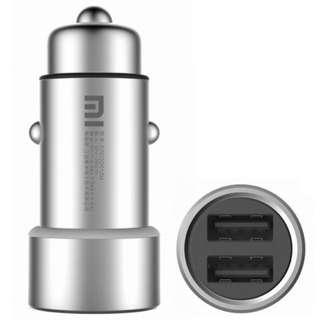 #1212YES Xiaomi Mi Car Charger Dual USB Port Silver