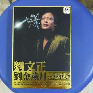 刘文正 Music CD