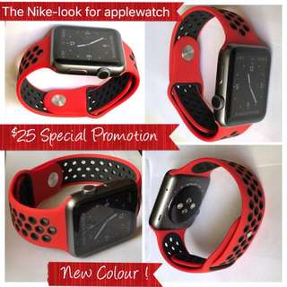 Apple Watch Sportsband )Nike Look) New Colour bands for Applewatch Iwatch