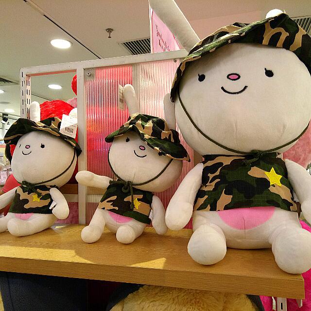 Descendants Of The Sun Rabbit Plush Toy