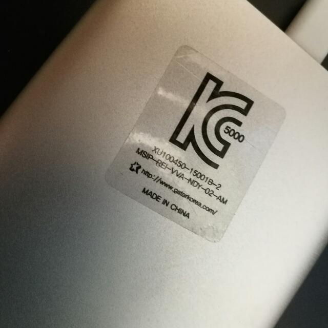 External Phone Battery
