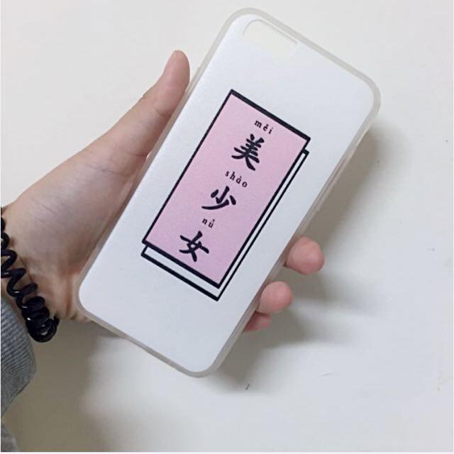 iPhone 6/6s手機殼軟殼(自行出價)