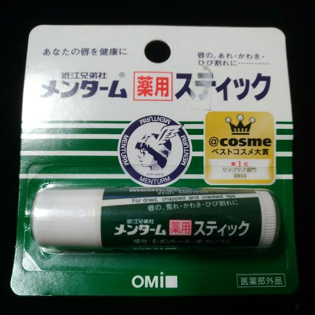 日本藥妝MENTURM#護唇膏-5克 保濕#護唇 含薄荷精華  #免購物直接送