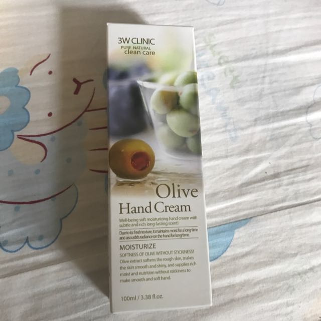 Olive Hand Cream 護手霜