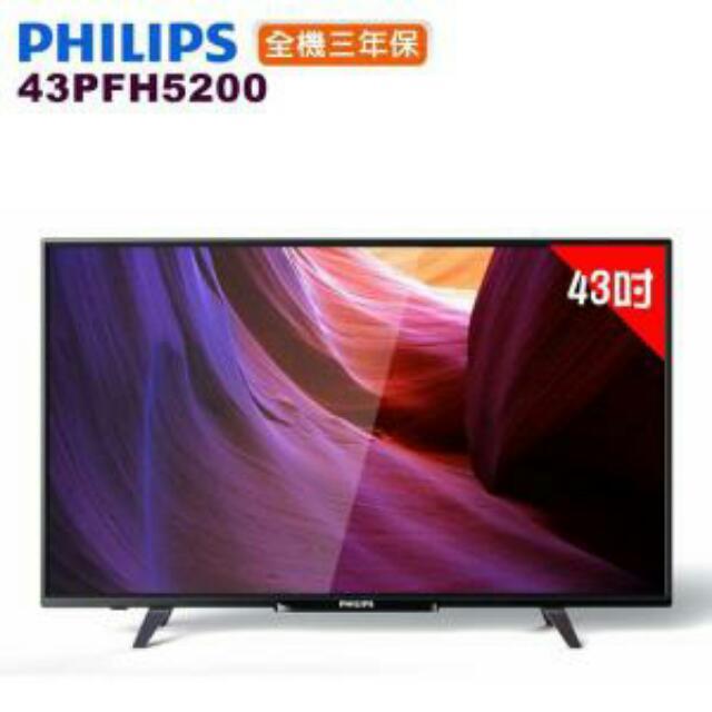 Philips 43吋電視附視訊盒