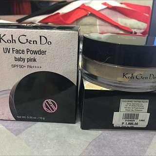 Koh Gen Do HD Face Powder
