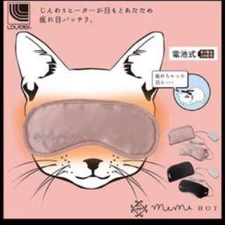 日本 熱敷眼罩