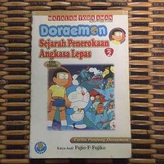 Doraemon Vol.2 BM