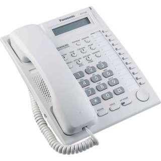 Panasonic KX-T7730 Office Key Phone Hybrid