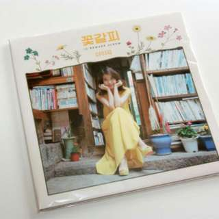 Looking For IU Flower Bookmark LP Edition