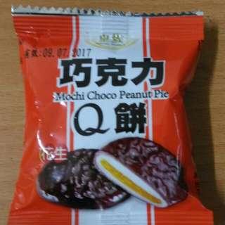 巧克力Q餅
