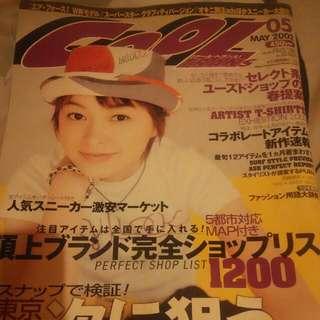2002年日本COOL雜誌 2002 5月刊 保養良好。 十五年 has been kept for 15 yrs !