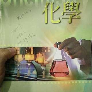 (全套)儒林楊慕文邱博之講義學測指考高中 化學