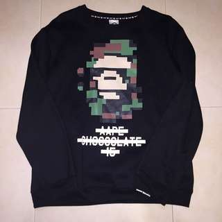 Aape Chocoolate Pullover (inspired)
