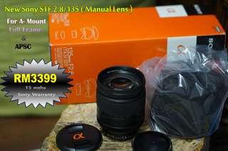 Sony STF 2.8/135 Full Frame lens ( A-Mount )  - King of Bokeh !
