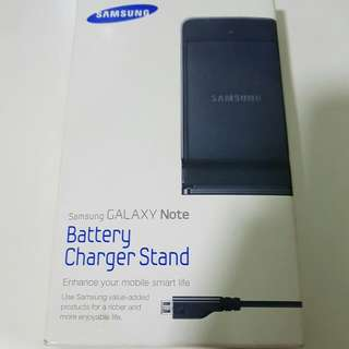 Galaxy Note Battery Charger Stand