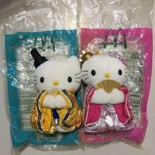McDonald Hello Kitty King & Queen Japan