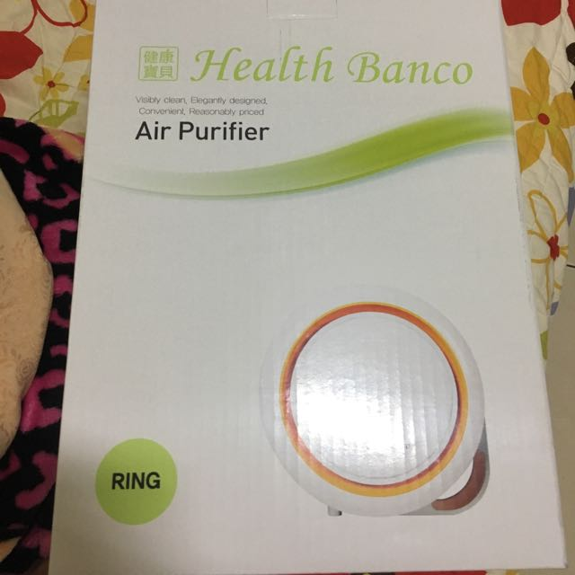 小漢堡 空氣清淨機 Health banco 健康寶貝