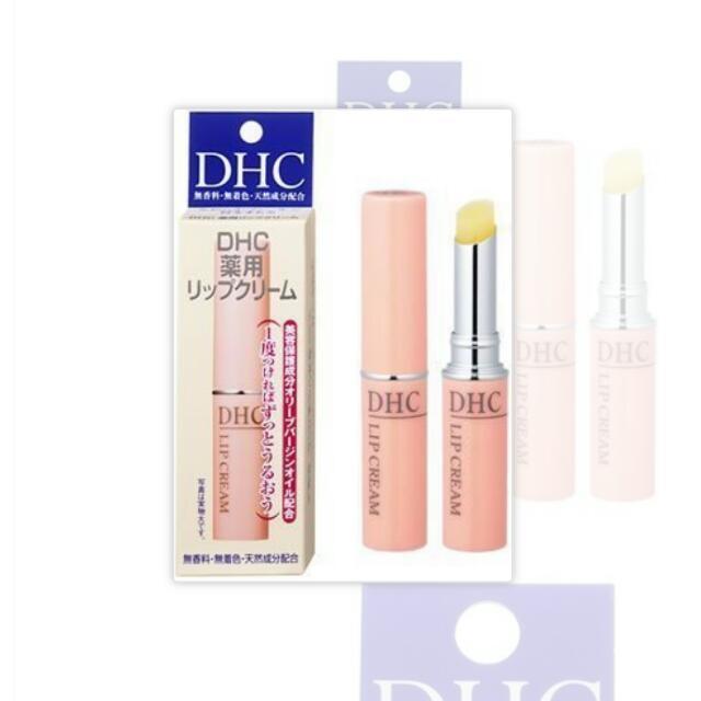DHC橄欖油護唇膏(含運)