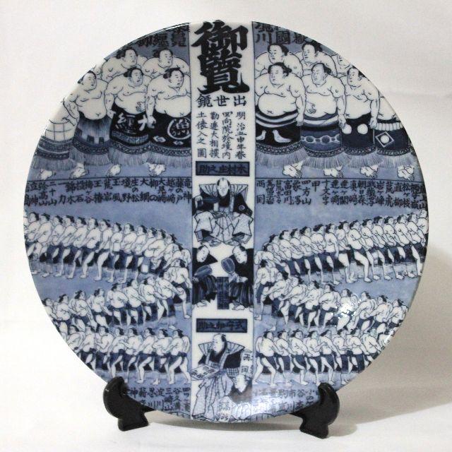 Japanese Decor plate Sumo design