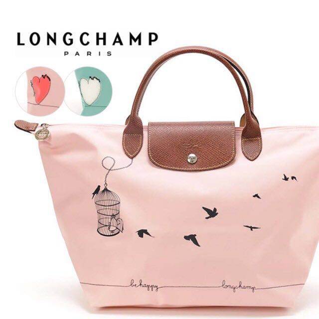 16ce16bbe8 Happy To Trade* Longchamp 2015 Limited Edition Le Pliage Bird Cage ...