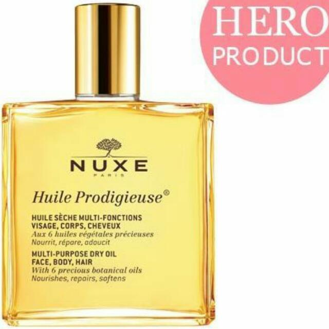 Nuxe Huile Prodigieuse (My Fave Beauty Dry Oil)