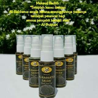 Minyak Al-Habbatus Sauda (Black Seed Oil)