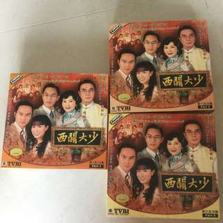 HK TVB Drama Point Of The Return By Chilam
