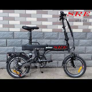 "SRE eFB-05 16"" Electric Bicycle"