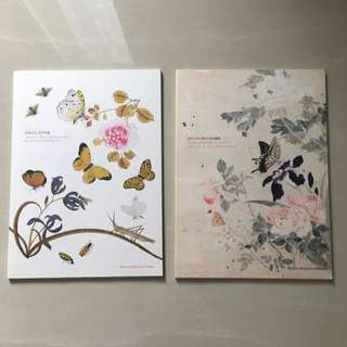 Notebooks From Korea National Museum