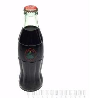 Coke: College Park & Marietta Production