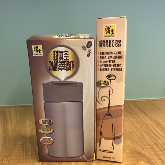 鍋寶超真空咖啡萃取杯+電動奶泡器