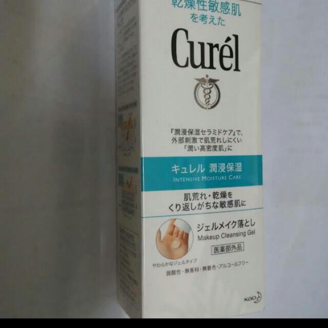 日本 KAO 花王 Curel Make up Cleansing Gel 深層卸妝啫喱 130g