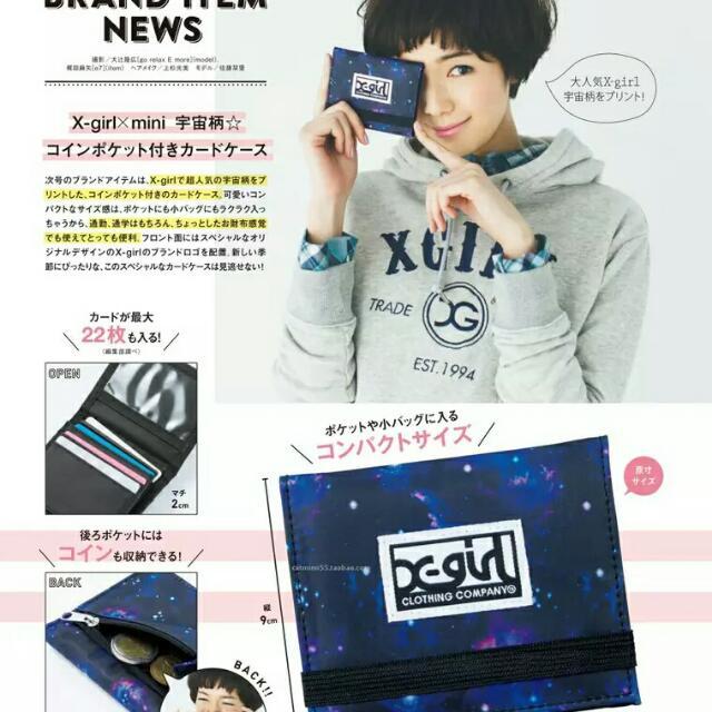 日本雜誌款  XG1RL 宇宙柄 星空零钱包 卡包 收纳包