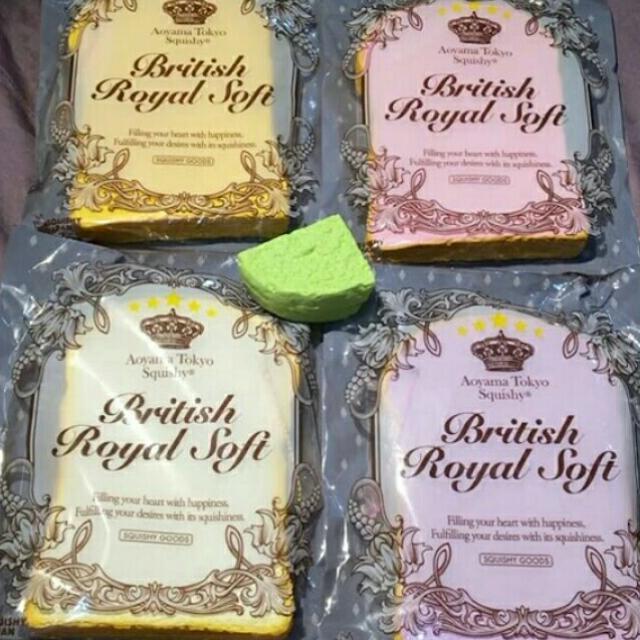 British Royal Soft Squishy