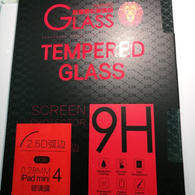 Ipad Mini4 玻璃保護貼