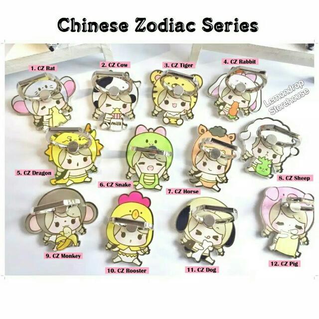 Iring Stand Ring Stent Holder Chinese Zodiac Shio Zodiak Cincin Hp